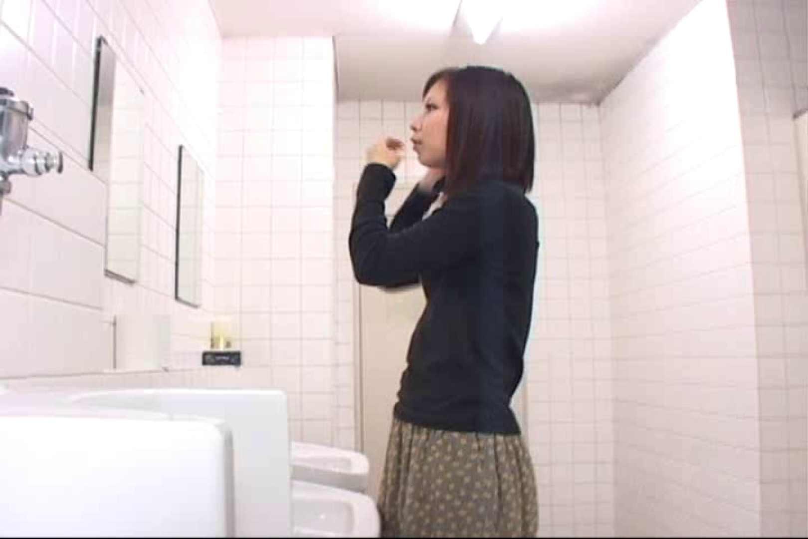 雑居ビル洗面所只今使用禁止中!Vol.5 OLセックス 覗きおまんこ画像 50画像 14
