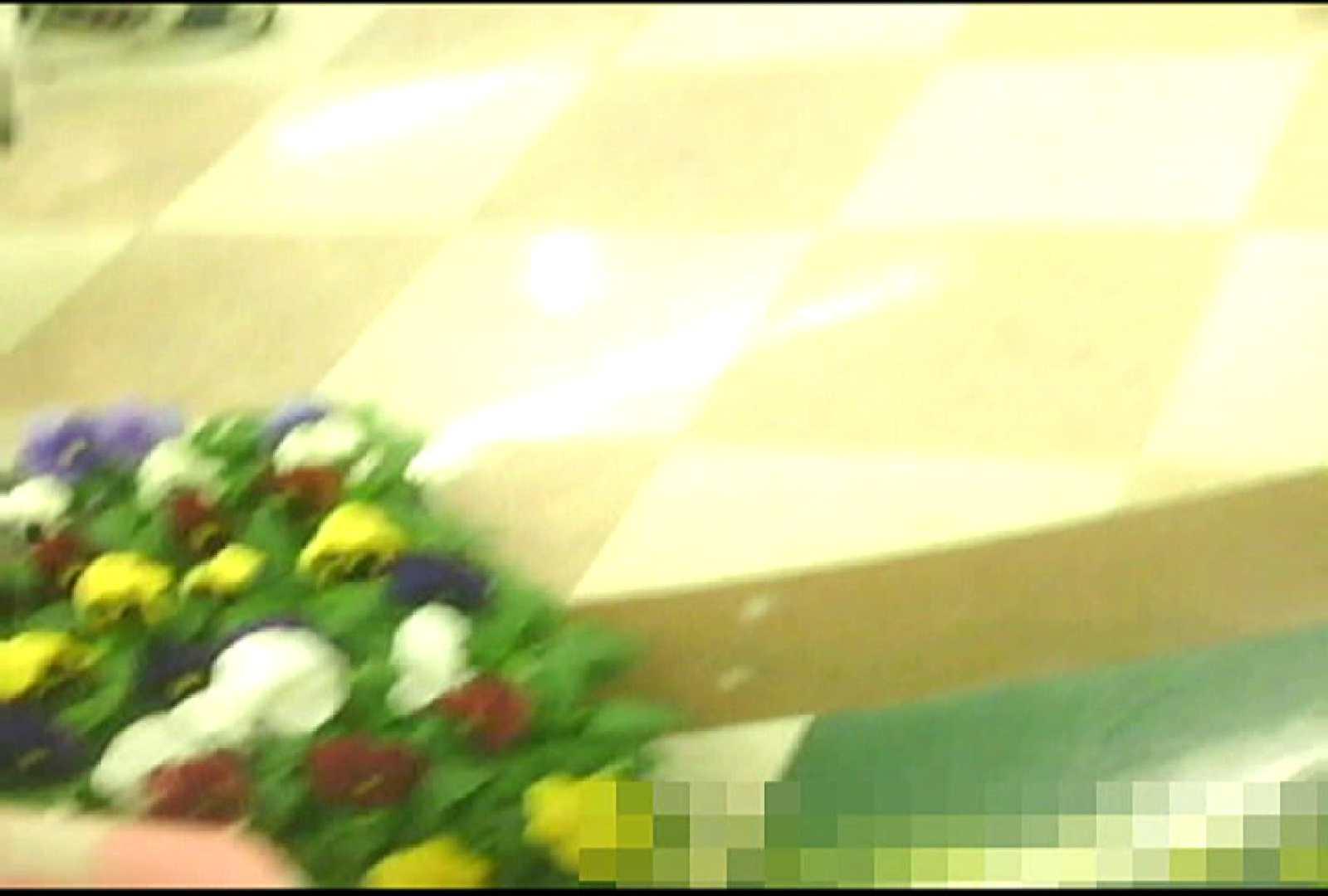 「ノゾキスト」さんの陰撮!!美女サルベージVol.4 ギャルヌード  97画像 30