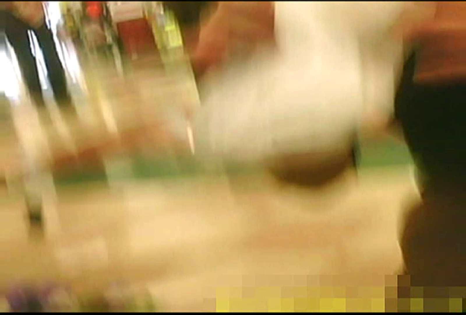「ノゾキスト」さんの陰撮!!美女サルベージVol.4 OLセックス 盗撮われめAV動画紹介 97画像 38