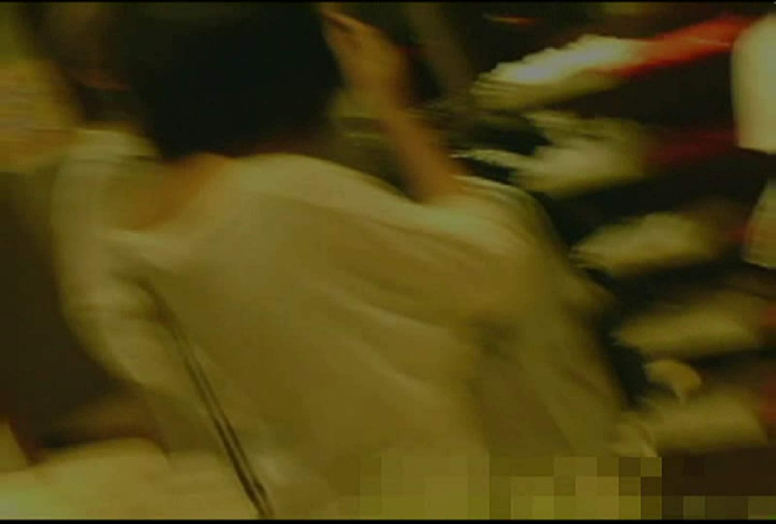 「ノゾキスト」さんの陰撮!!美女サルベージVol.4 ギャルヌード  97画像 45