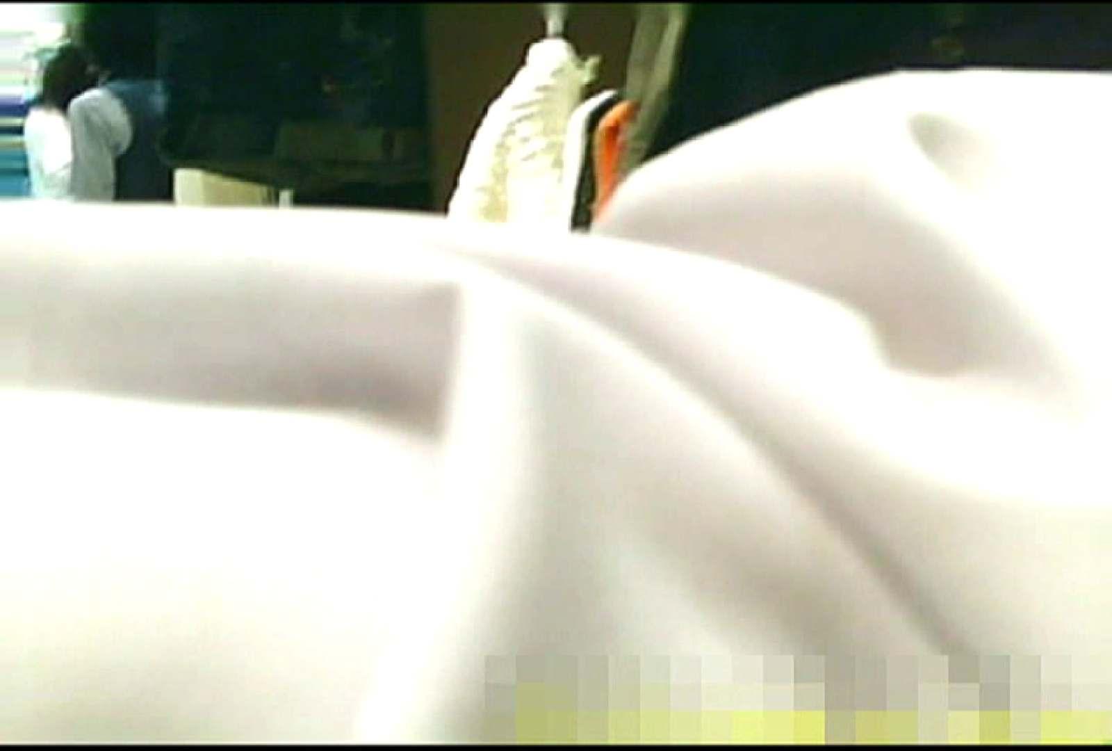 「ノゾキスト」さんの陰撮!!美女サルベージVol.4 ギャルヌード  97画像 66