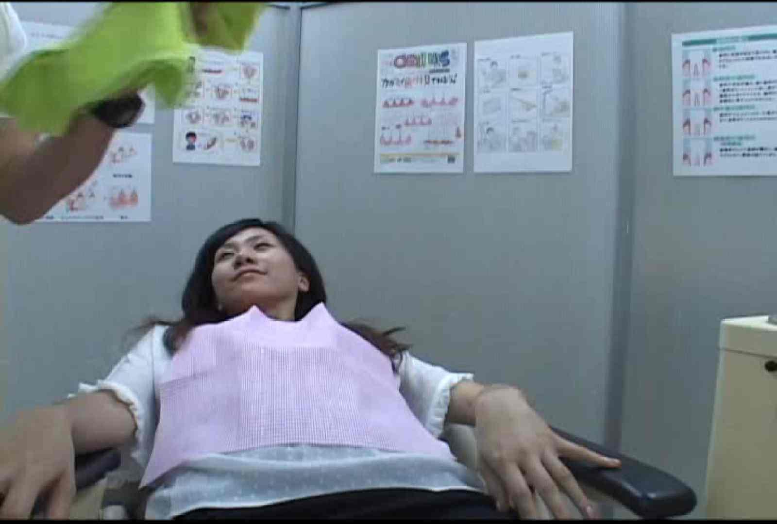 看護師が流出させた歯科医院接写パンツVol.5 パンチラ すけべAV動画紹介 49画像 10