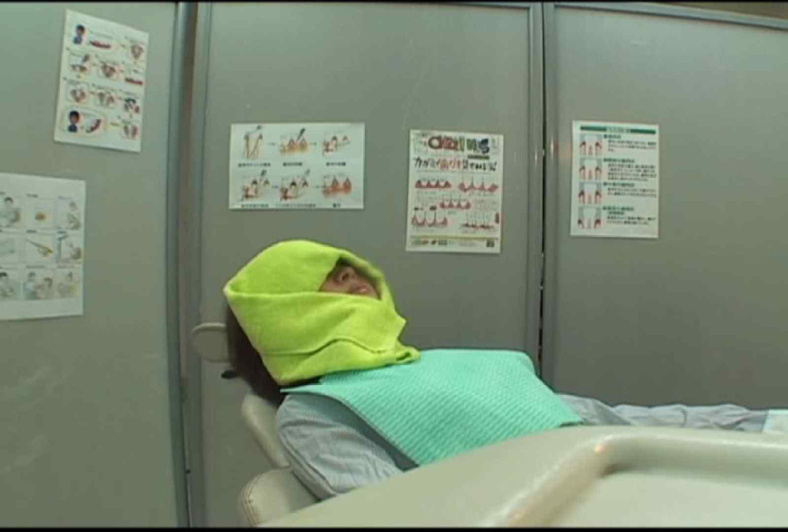 看護師が流出させた歯科医院接写パンツVol.5 接写  49画像 12