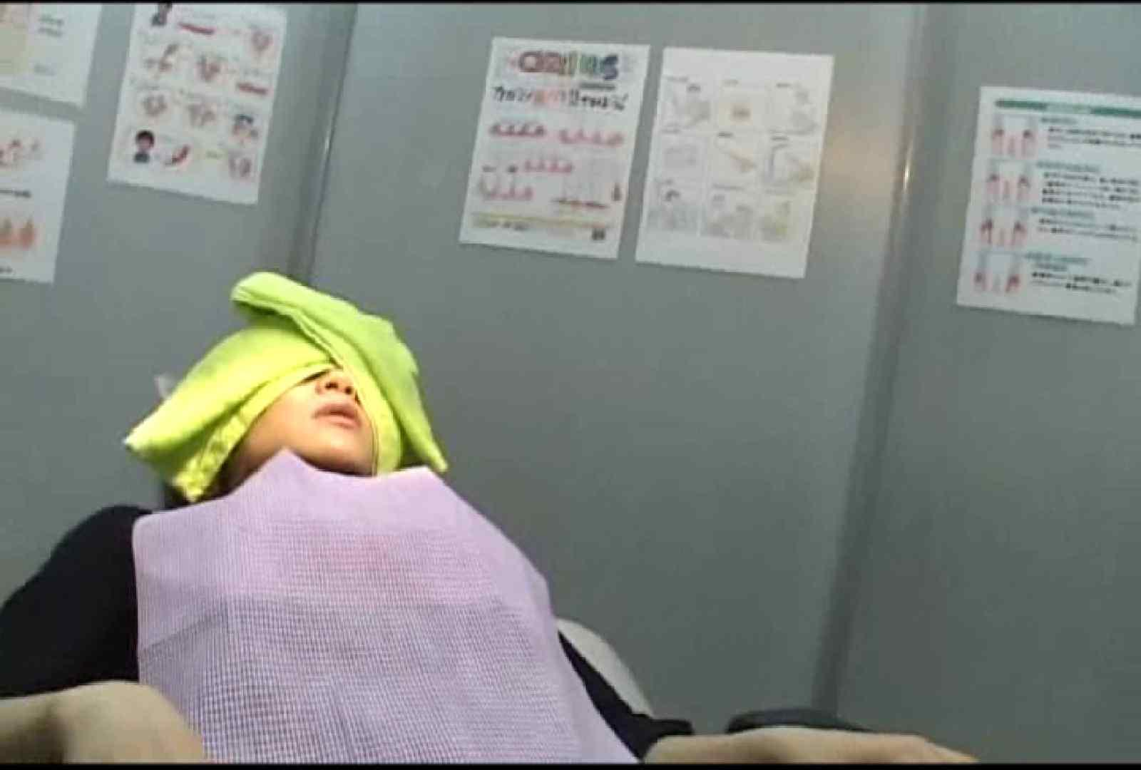 看護師が流出させた歯科医院接写パンツVol.5 ミニスカート 盗み撮りSEX無修正画像 49画像 29