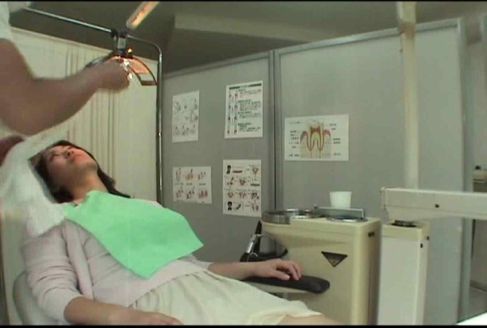看護師が流出させた歯科医院接写パンツVol.5 パンチラ すけべAV動画紹介 49画像 34