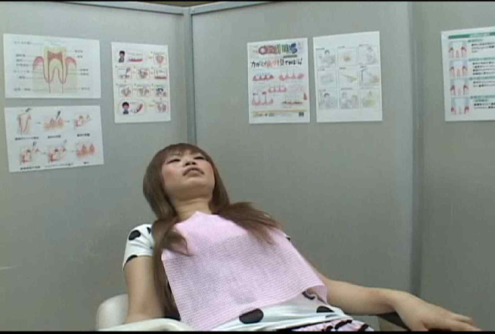 看護師が流出させた歯科医院接写パンツVol.5 接写  49画像 36