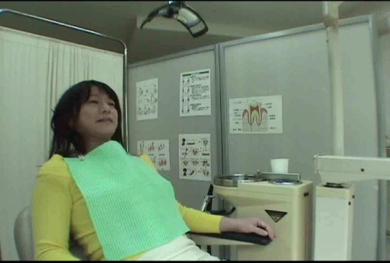 看護師が流出させた歯科医院接写パンツVol.5 ミニスカート 盗み撮りSEX無修正画像 49画像 41