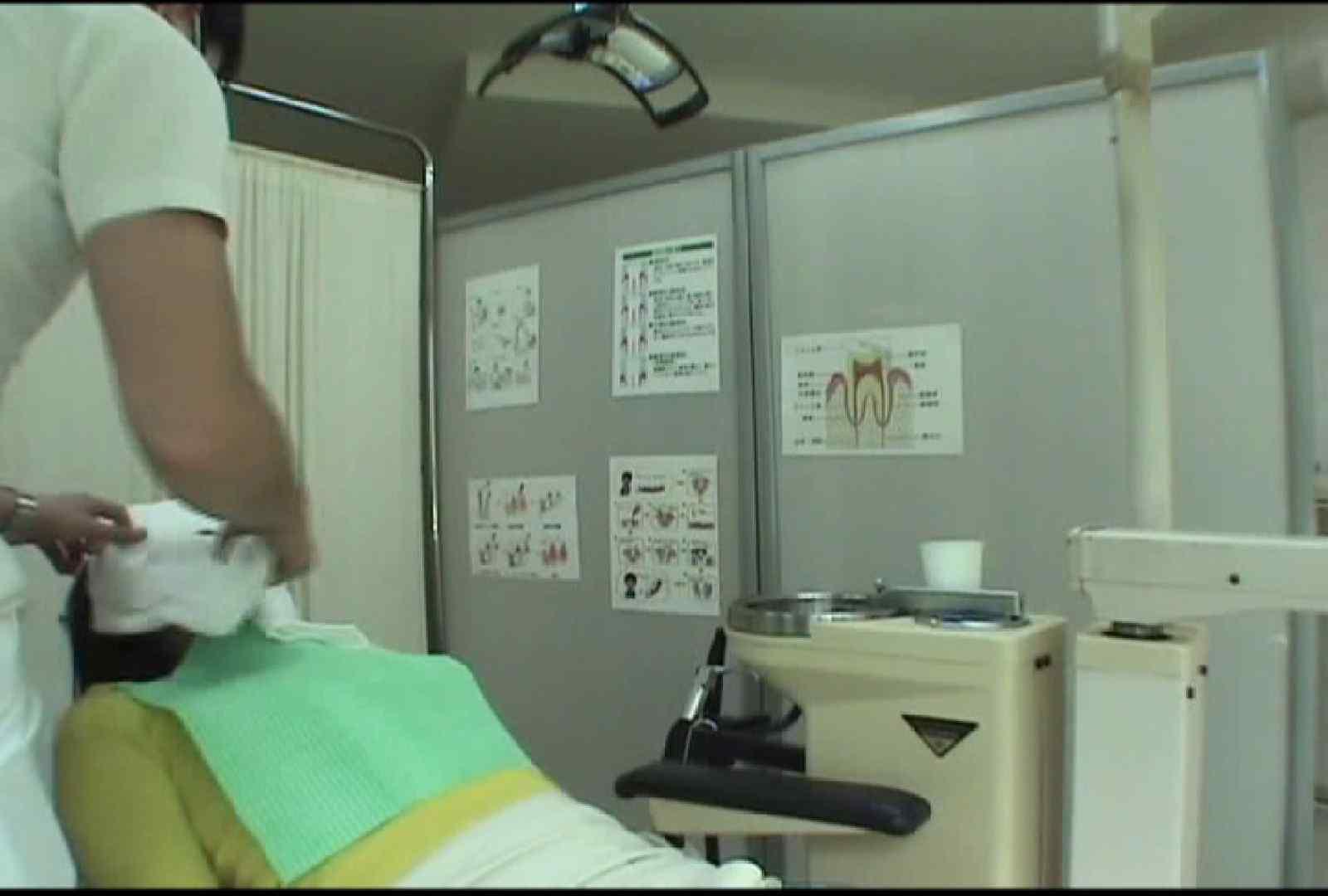 看護師が流出させた歯科医院接写パンツVol.5 接写  49画像 42