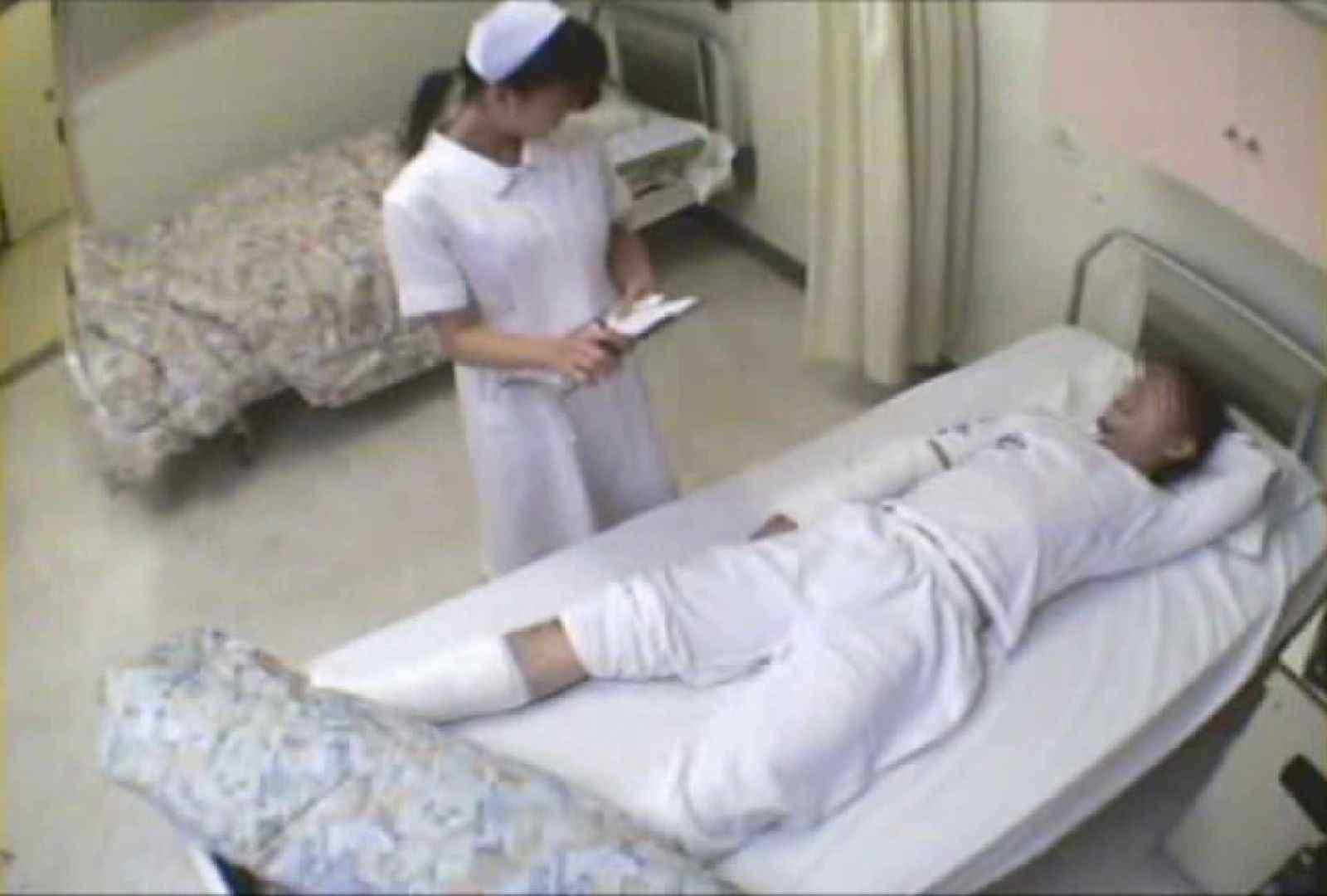 絶対に逝ってはいけない寸止め病棟Vol.5 OLセックス  98画像 52