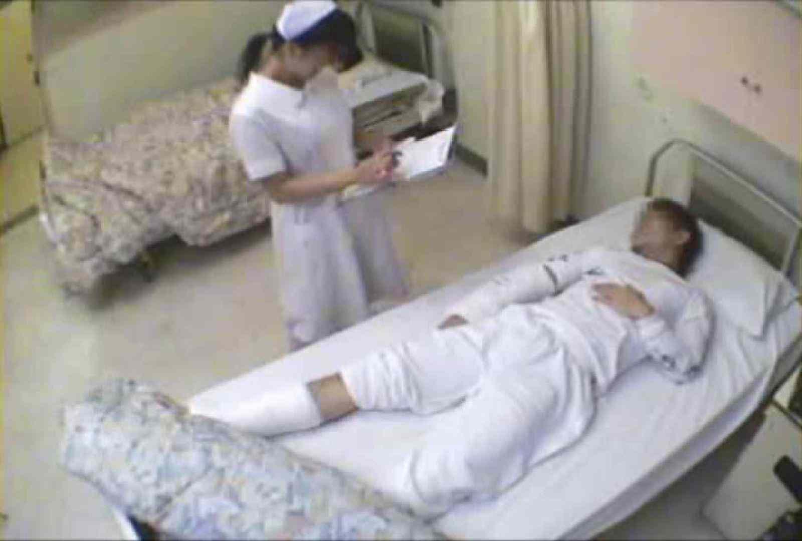 絶対に逝ってはいけない寸止め病棟Vol.5 OLセックス   0  98画像 55