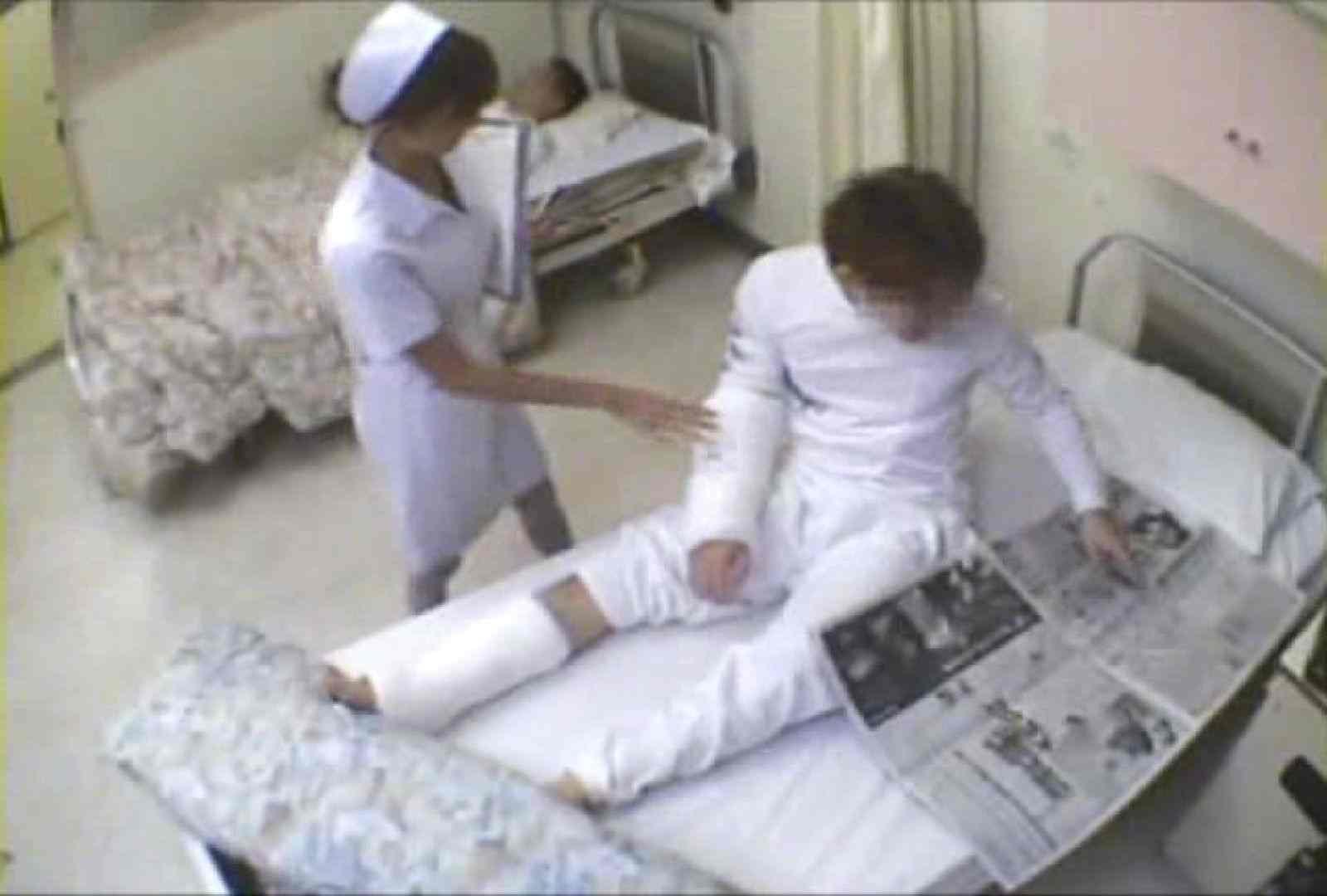 絶対に逝ってはいけない寸止め病棟Vol.5 OLセックス  98画像 88