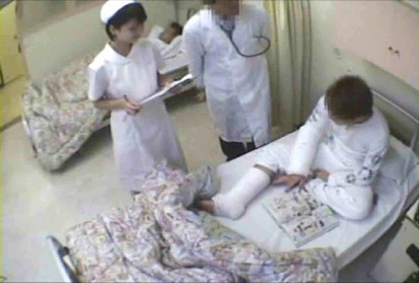絶対に逝ってはいけない寸止め病棟Vol.6 OLセックス   ギャルヌード  54画像 37