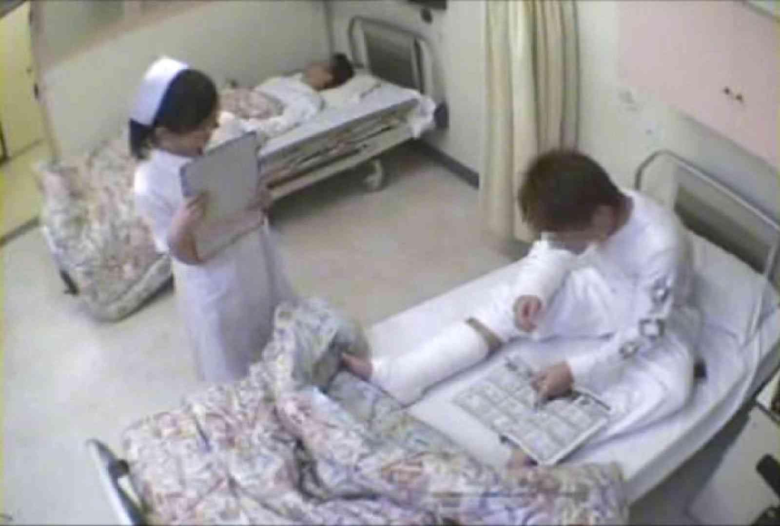 絶対に逝ってはいけない寸止め病棟Vol.6 OLセックス  54画像 54