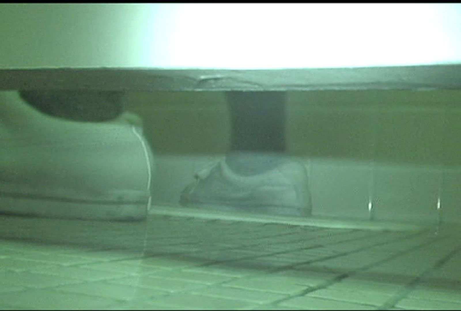マンコ丸見え女子洗面所Vol.48 赤外線 隠し撮りすけべAV動画紹介 60画像 29