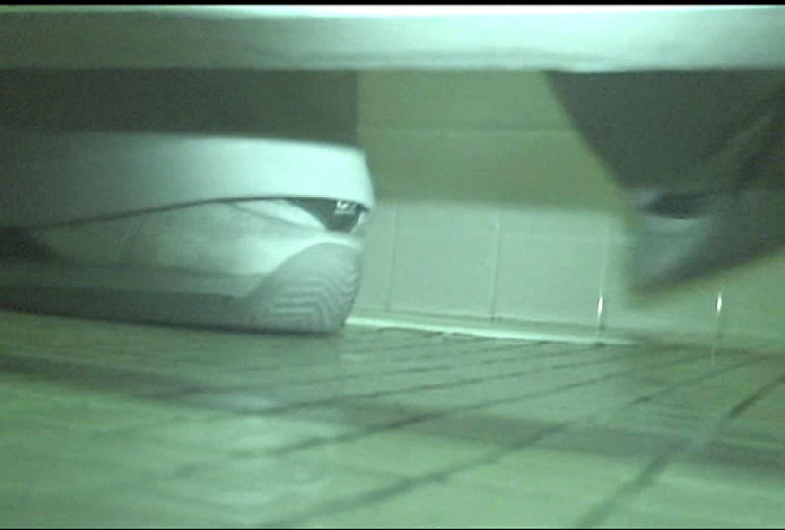 マンコ丸見え女子洗面所Vol.48 赤外線 隠し撮りすけべAV動画紹介 60画像 47
