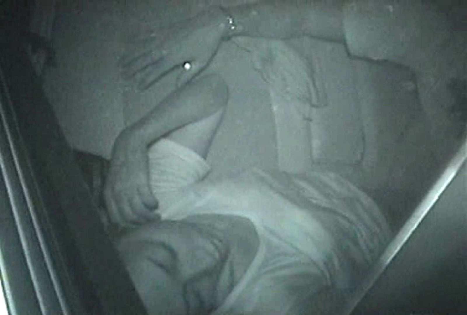 充血監督の深夜の運動会Vol.45 セックス セックス画像 59画像 27