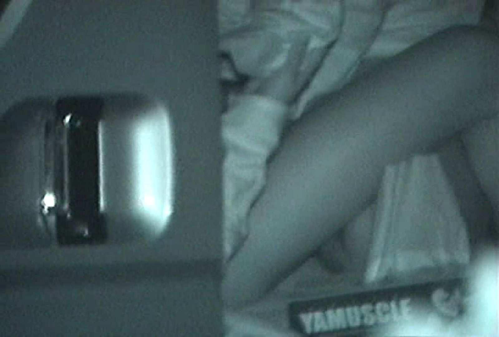 充血監督の深夜の運動会Vol.45 セックス セックス画像 59画像 33