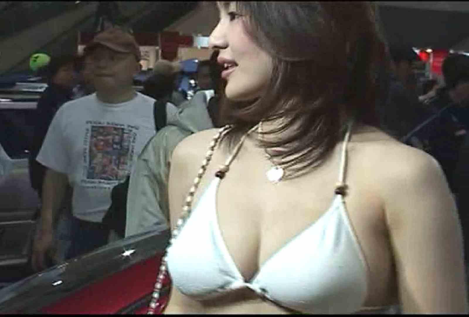 熱視線Vol.6 RQ 乳首ポロリ | OLセックス  58画像 49