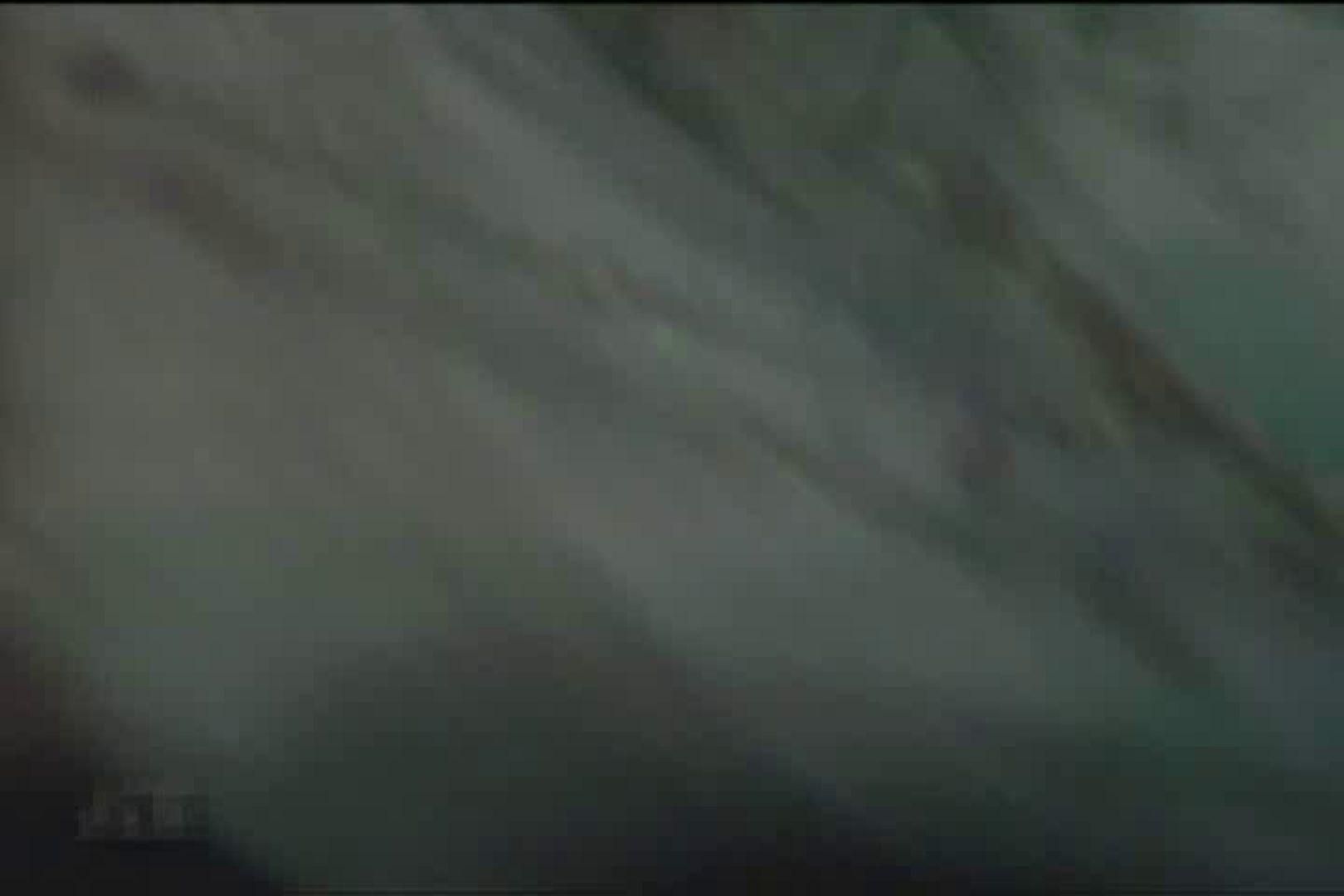 必撮!! チクビっくりVol.8 熟女  58画像 12