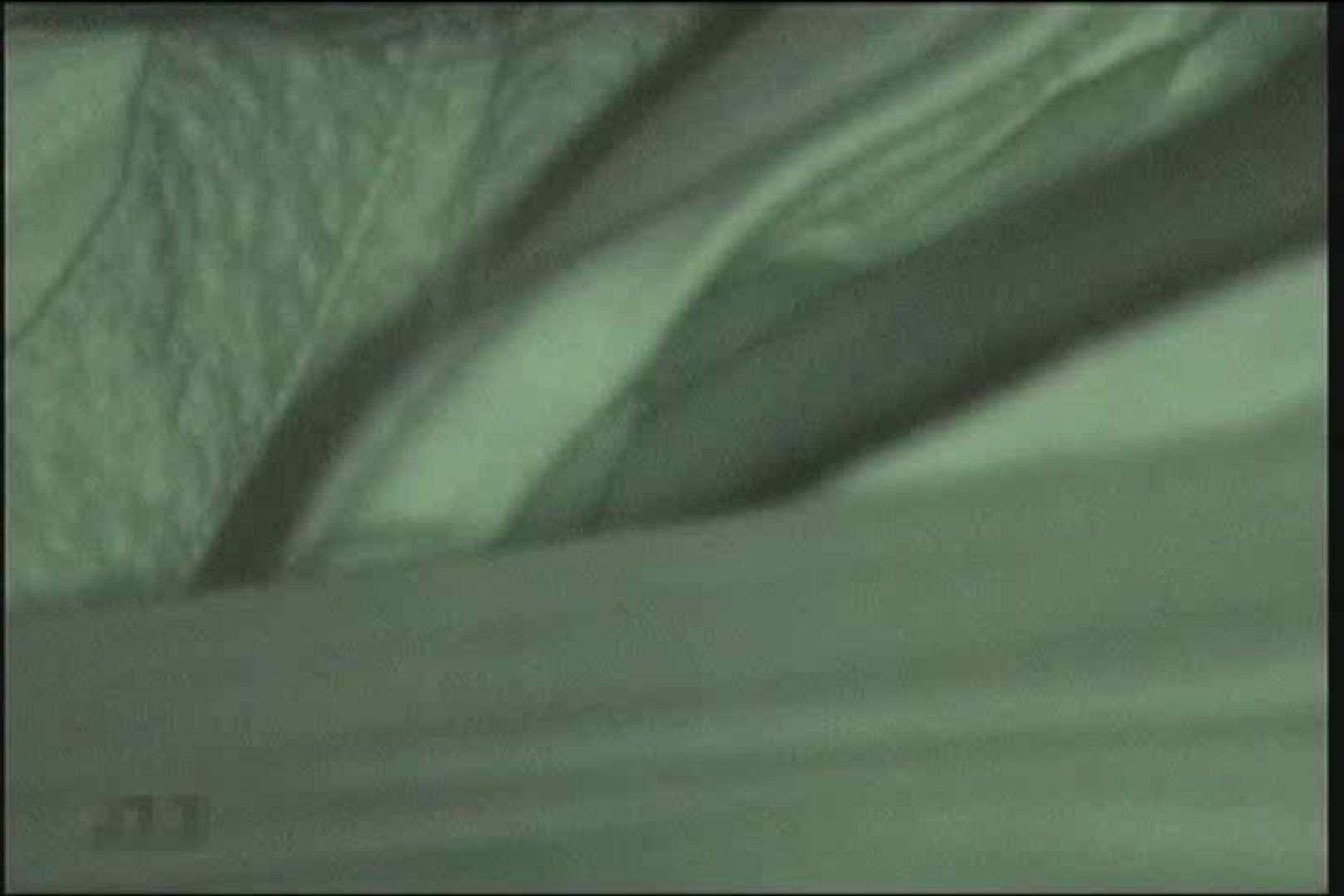 必撮!! チクビっくりVol.8 乳首ポロリ 盗撮エロ画像 58画像 58