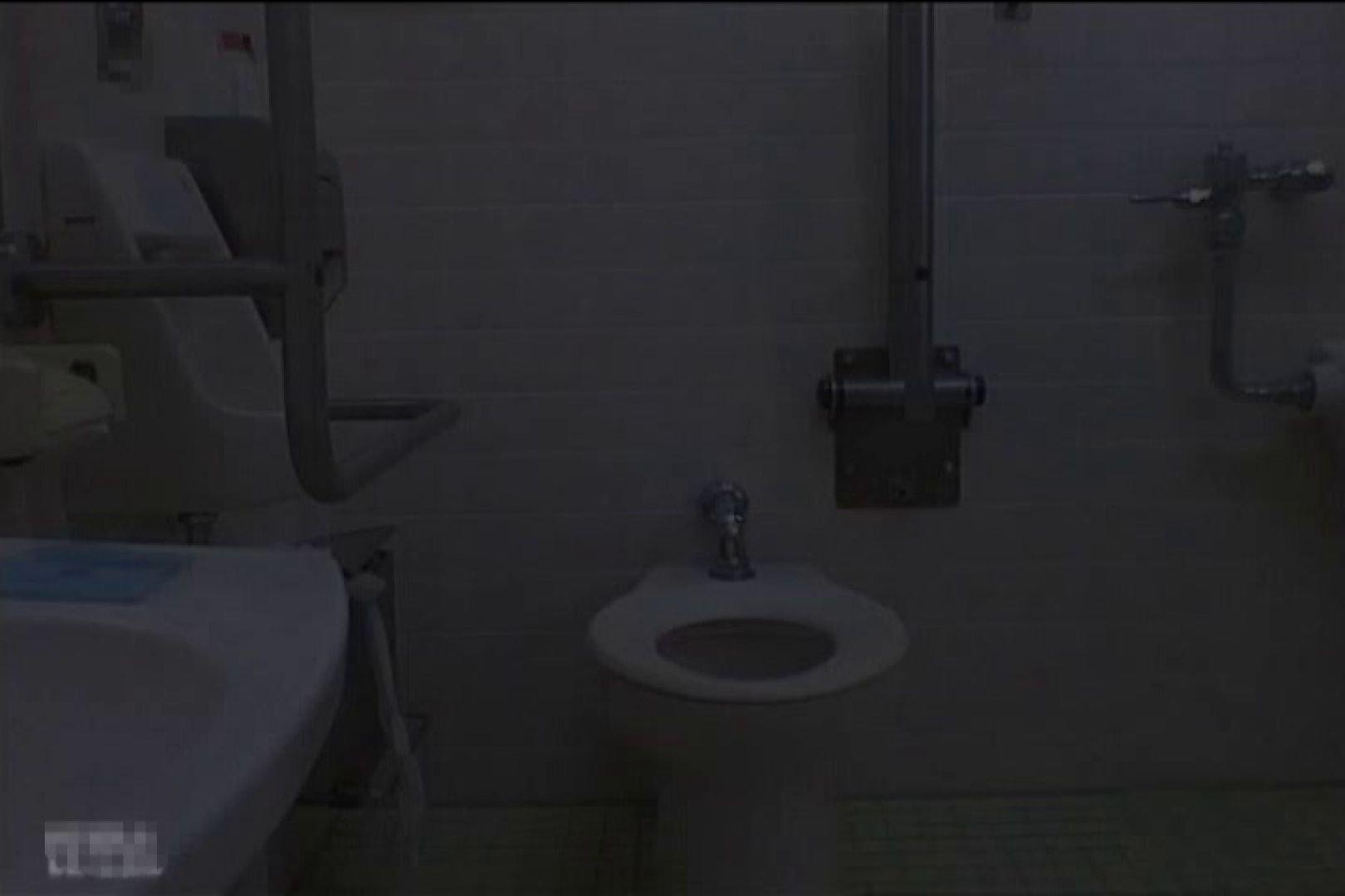 洋式洗面所オムニバスvol.2 OLセックス  84画像 12