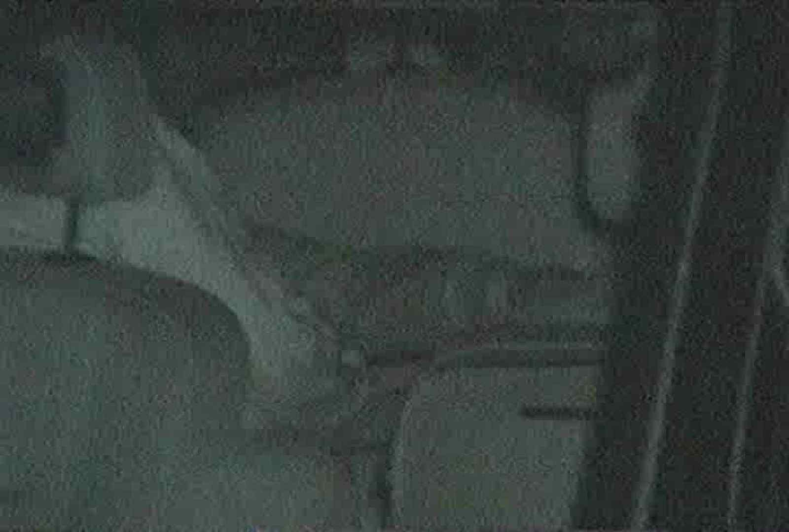 充血監督の深夜の運動会Vol.55 ギャルヌード AV動画キャプチャ 78画像 72