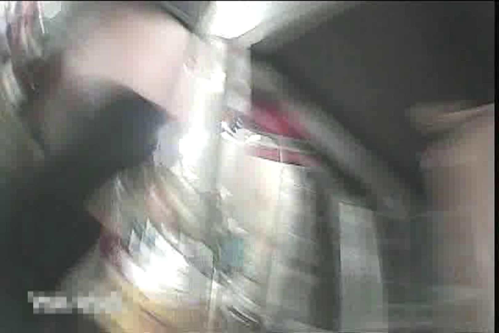 ショップギャルパンチラ!ただ今接客中!!Vol.35 ギャルヌード セックス無修正動画無料 110画像 70