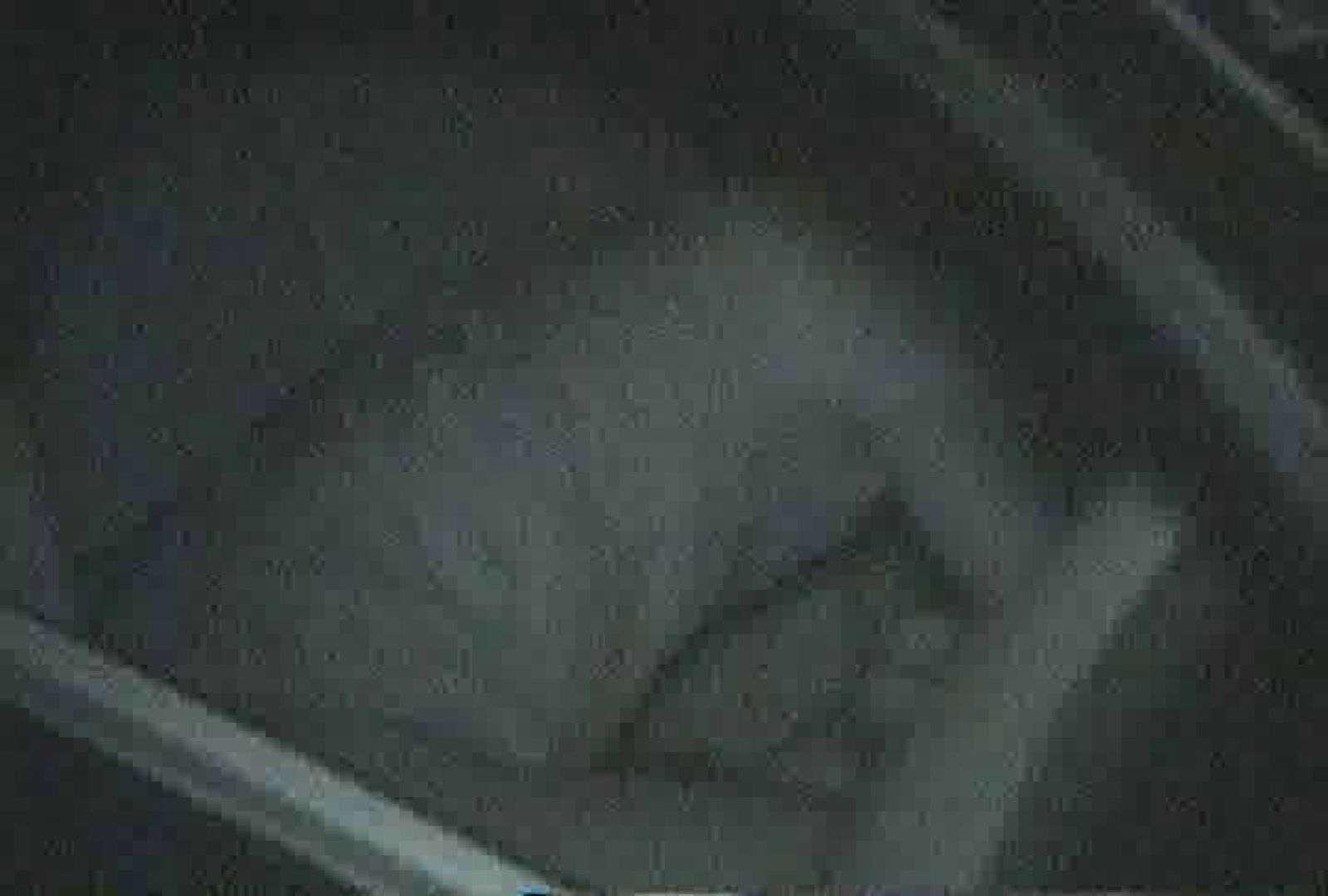 充血監督の深夜の運動会Vol.61 ギャルヌード   OLセックス  53画像 1