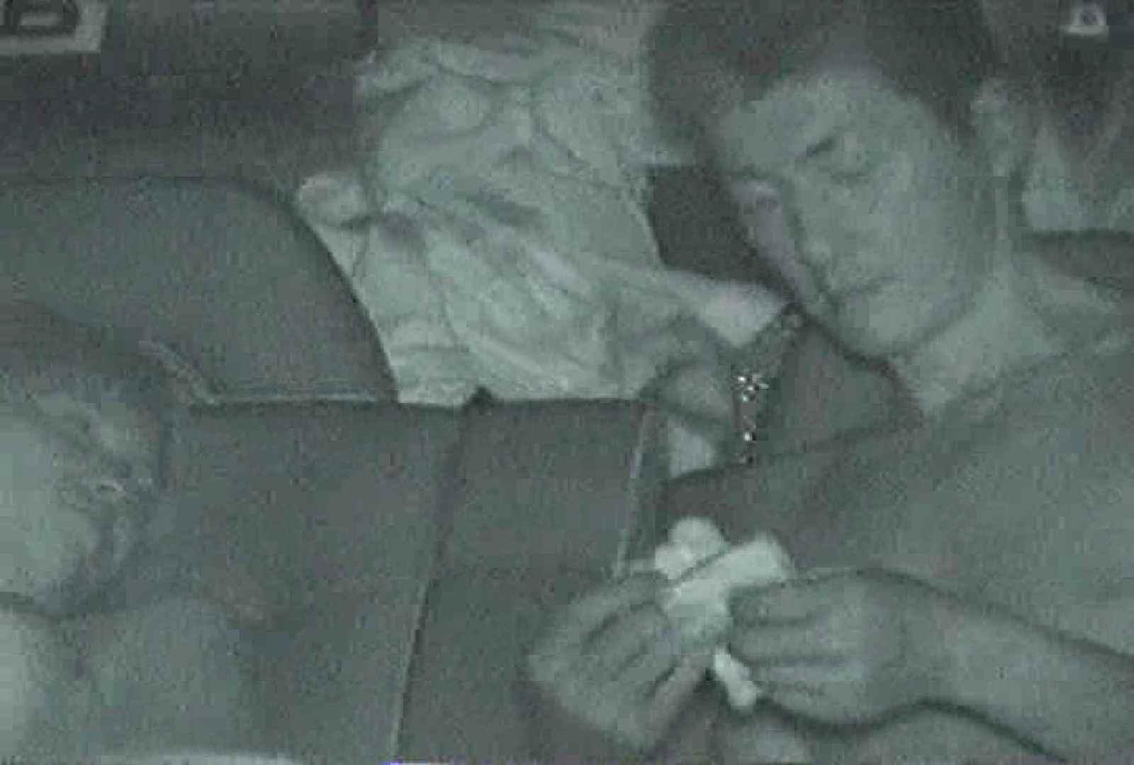 充血監督の深夜の運動会Vol.61 ギャルヌード  53画像 21