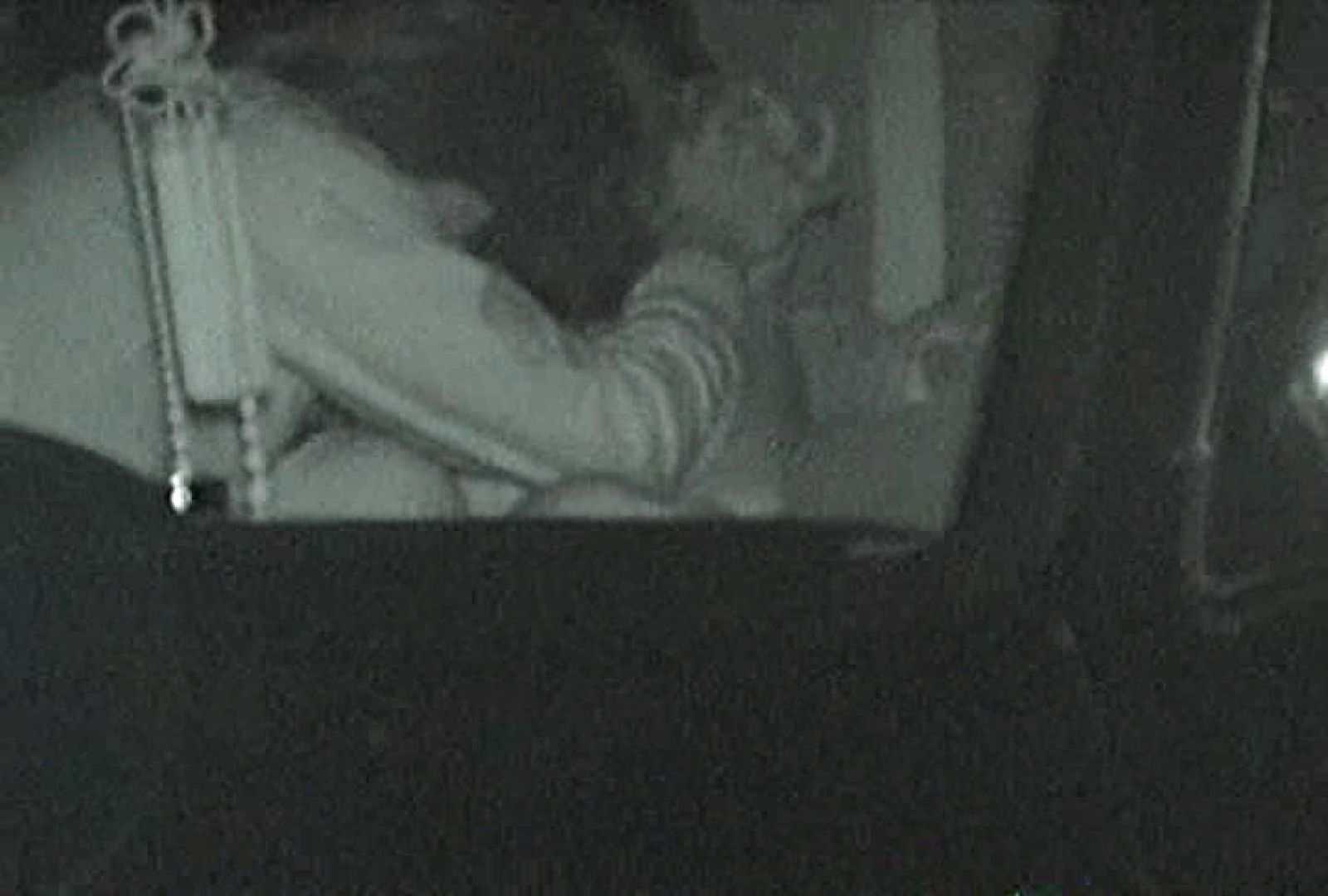 充血監督の深夜の運動会Vol.61 おっぱい 盗撮オメコ無修正動画無料 53画像 23