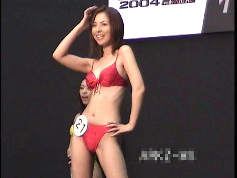 ミスコン極秘潜入撮影Vol.4 盗撮 SEX無修正画像 105画像 17