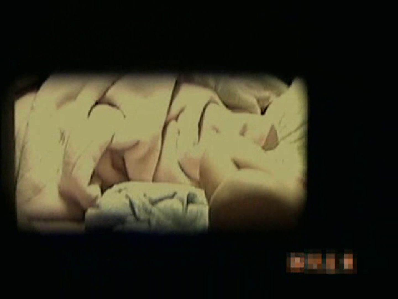 盗撮! スキマ小僧Vol.9 本番   入浴  78画像 1