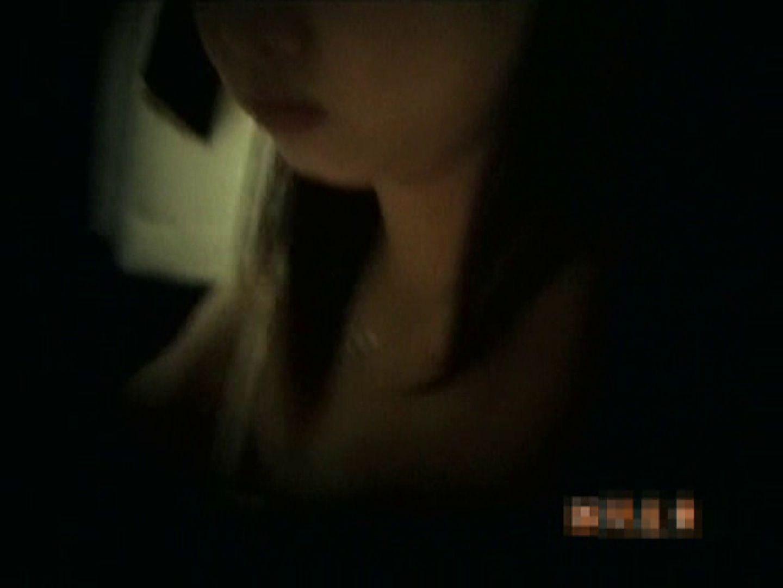 盗撮! スキマ小僧Vol.9 OLセックス 覗き性交動画流出 78画像 2