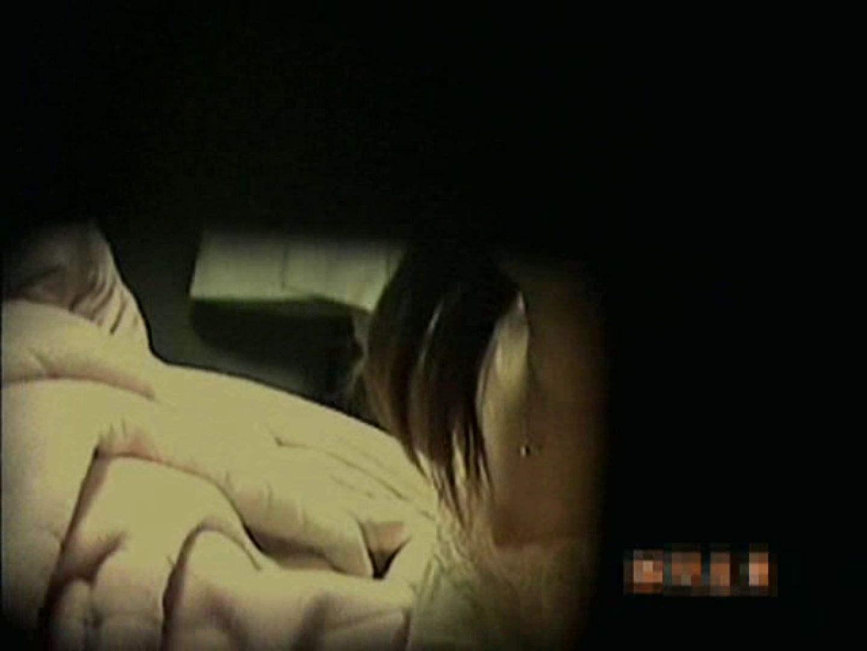 盗撮! スキマ小僧Vol.9 盗撮 AV無料 78画像 3