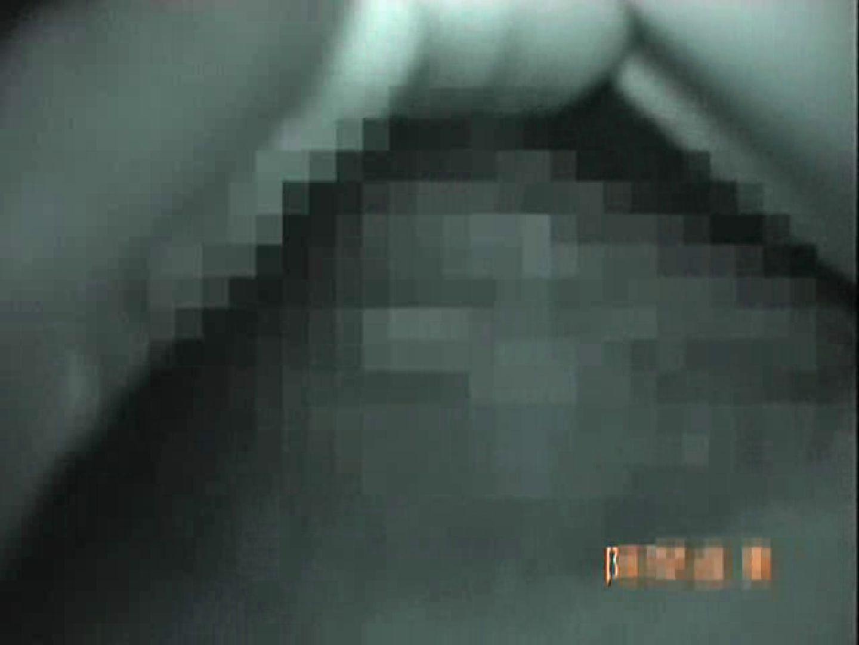 盗撮! スキマ小僧Vol.9 OLセックス 覗き性交動画流出 78画像 38