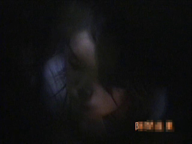 盗撮! スキマ小僧Vol.9 本番   入浴  78画像 49