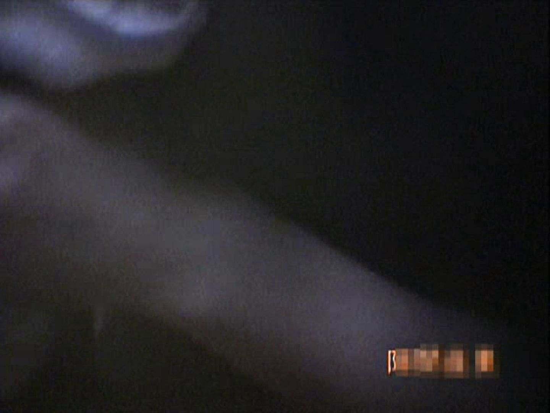 盗撮! スキマ小僧Vol.9 覗き放題 盗撮オマンコ無修正動画無料 78画像 59