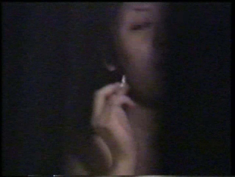 盗撮! スキマ小僧Vol.11 OLセックス 覗きおまんこ画像 67画像 62