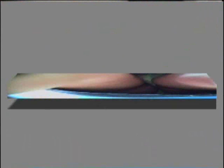 パンツ!パンツ!レヴォリューション!!Vol.2 フェチ AV無料動画キャプチャ 87画像 83