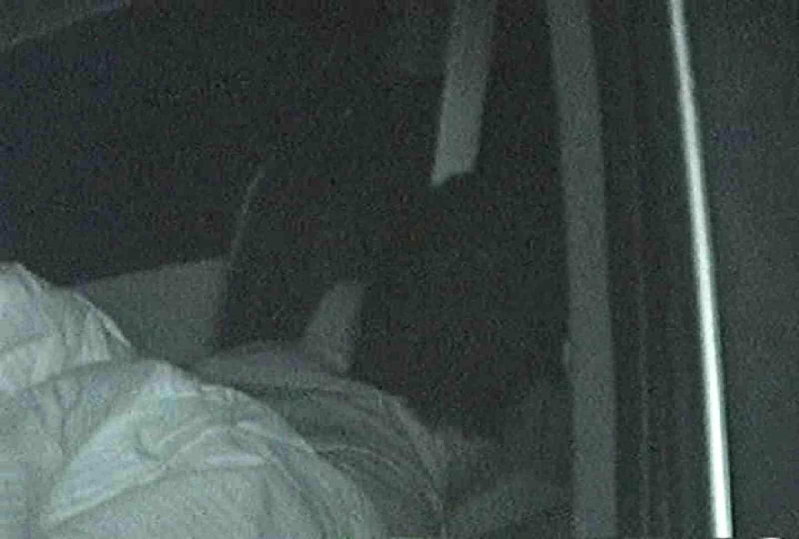 充血監督の深夜の運動会Vol.67 熟女 覗きおまんこ画像 77画像 3
