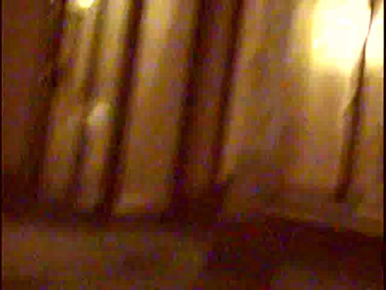 ギャル友みんなで入浴中!Vol.5 入浴 のぞき動画画像 93画像 23