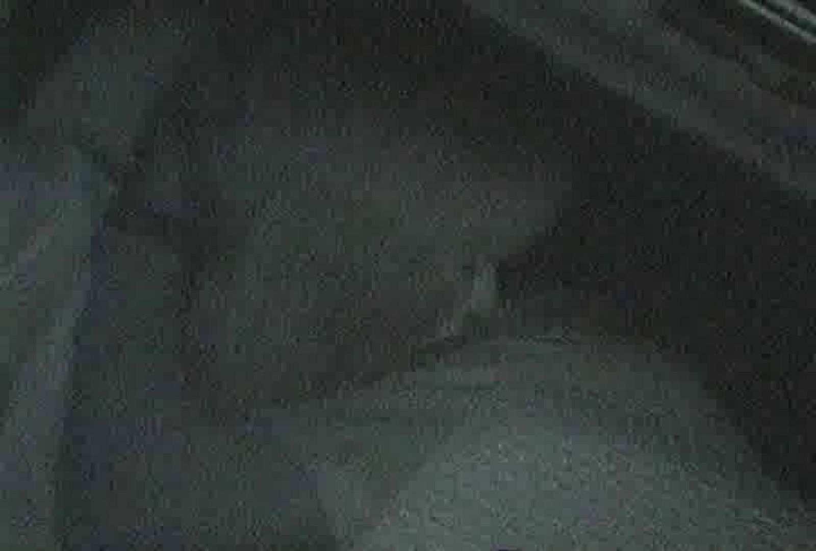 充血監督の深夜の運動会Vol.70 全裸版 | OLセックス  75画像 1