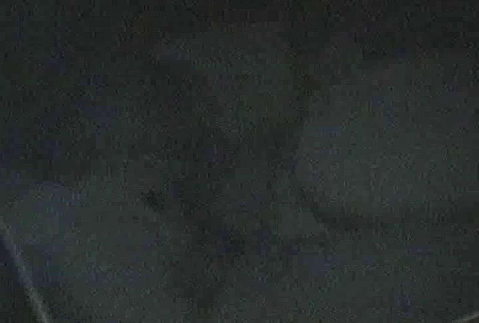 充血監督の深夜の運動会Vol.70 全裸版  75画像 20