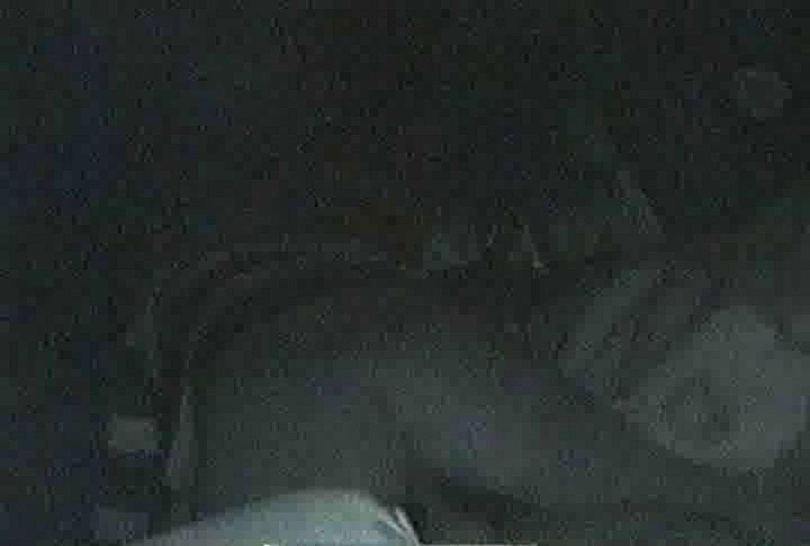 充血監督の深夜の運動会Vol.75 OLセックス 盗撮ワレメ無修正動画無料 54画像 6