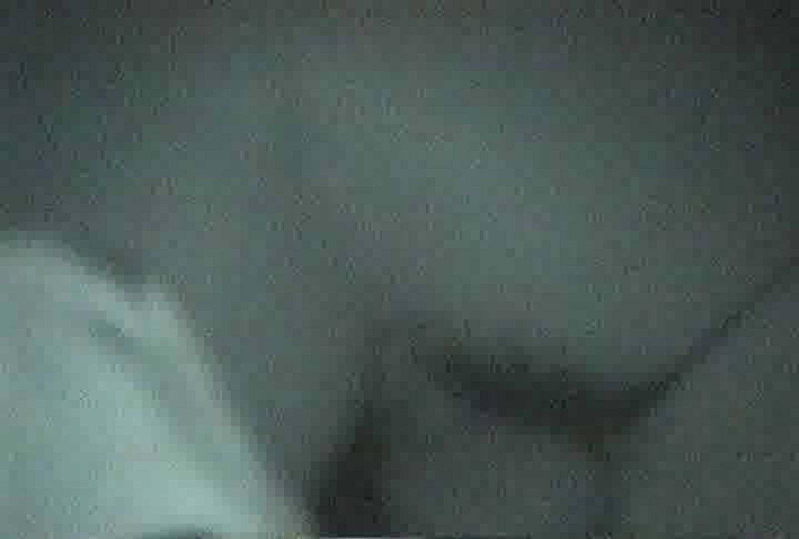 充血監督の深夜の運動会Vol.75 カップル セックス画像 54画像 7