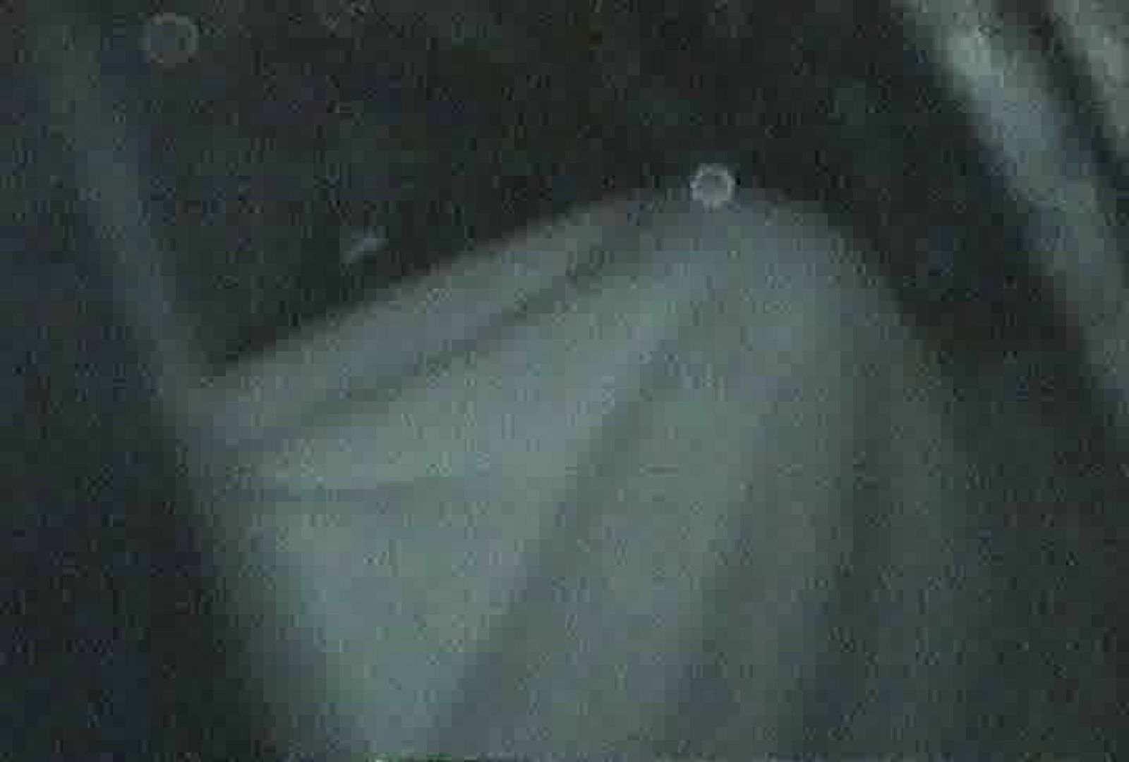 充血監督の深夜の運動会Vol.75 カップル セックス画像 54画像 43
