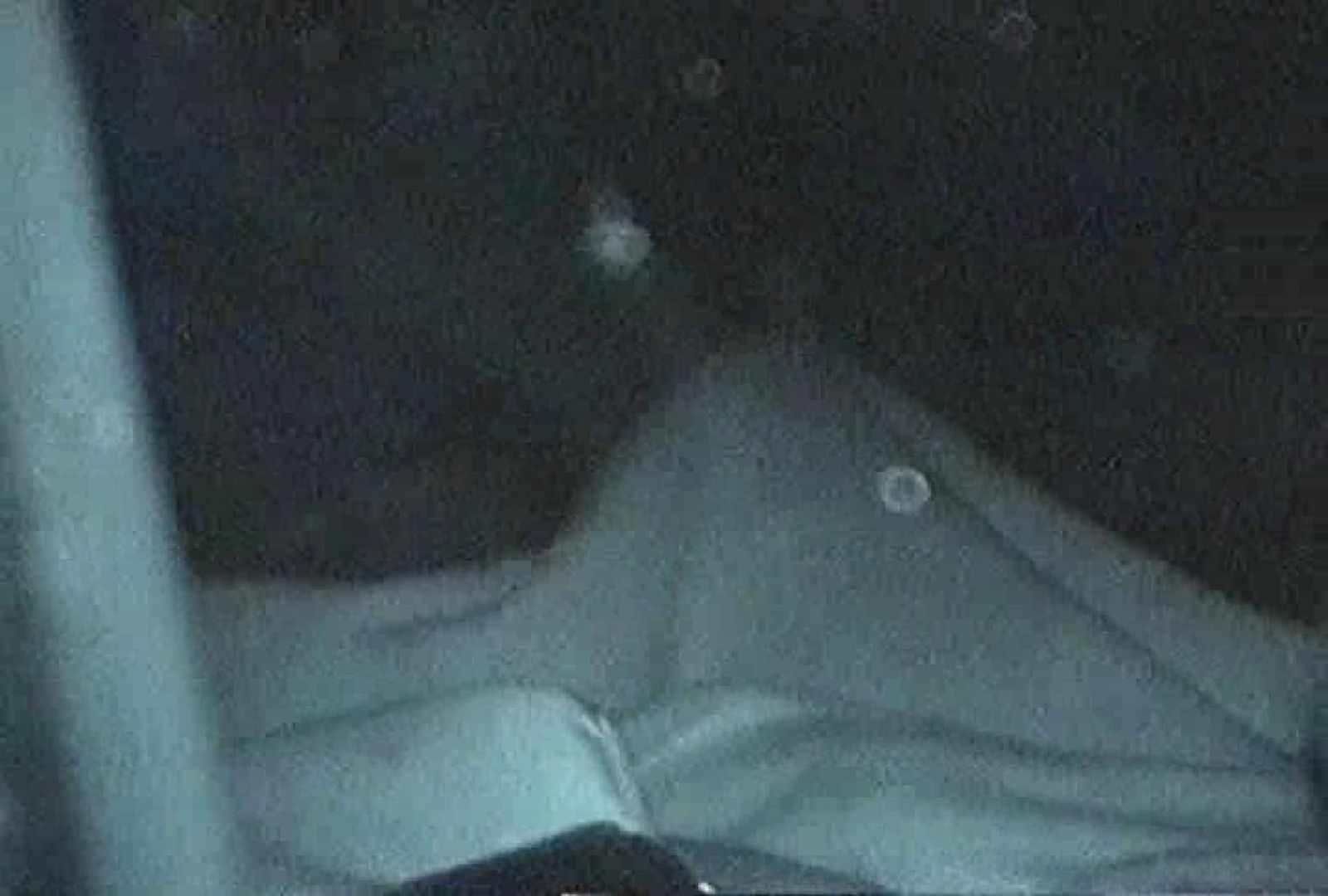 充血監督の深夜の運動会Vol.75 OLセックス 盗撮ワレメ無修正動画無料 54画像 54