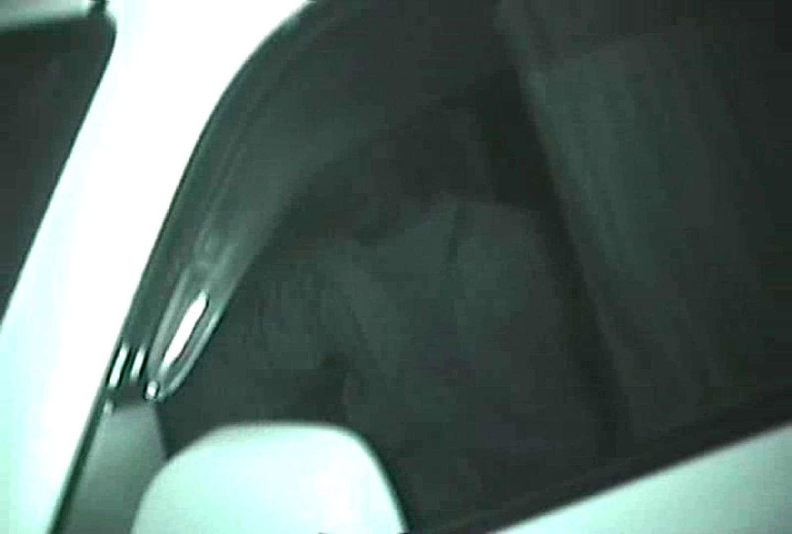 充血監督の深夜の運動会Vol.76 OLセックス 盗撮ヌード画像 89画像 50