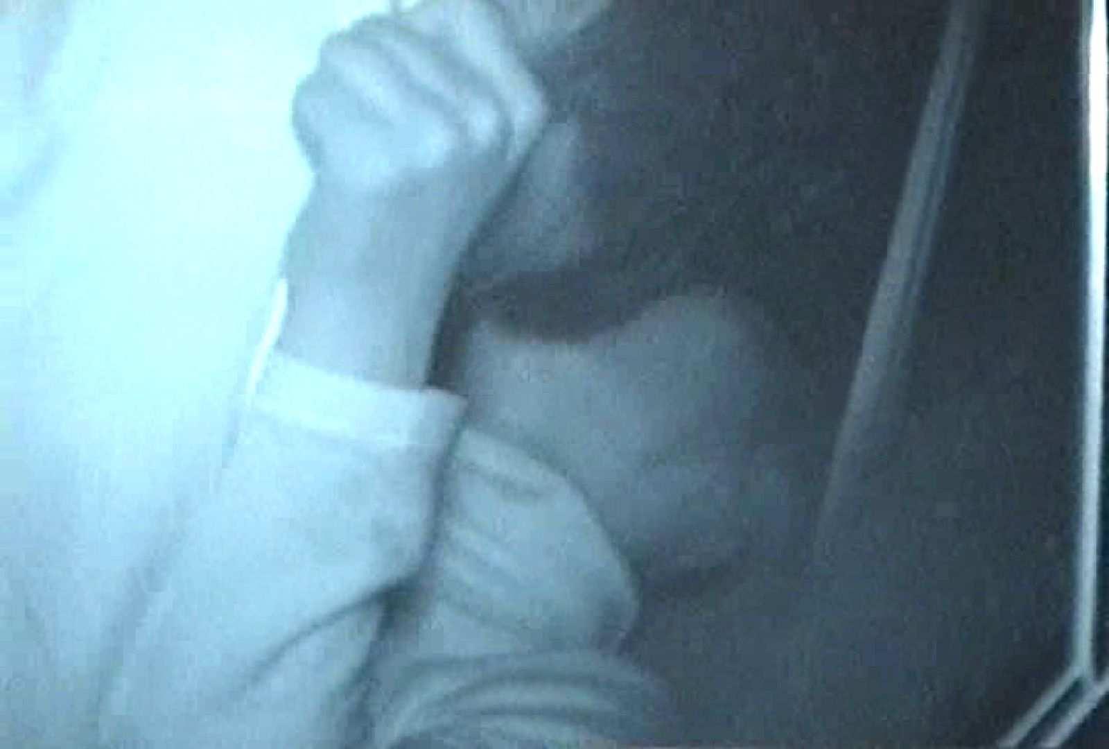 充血監督の深夜の運動会Vol.77 シックスナイン 盗撮オマンコ無修正動画無料 75画像 8