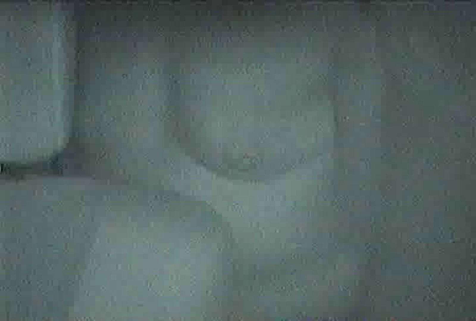 充血監督の深夜の運動会Vol.82 OLセックス  108画像 30
